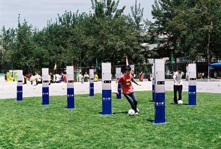 巧借世界杯 富士康欢跃足球嘉年华活动启动