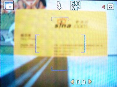 便携式蓝牙长焦数码相机柯达V610简评(5)