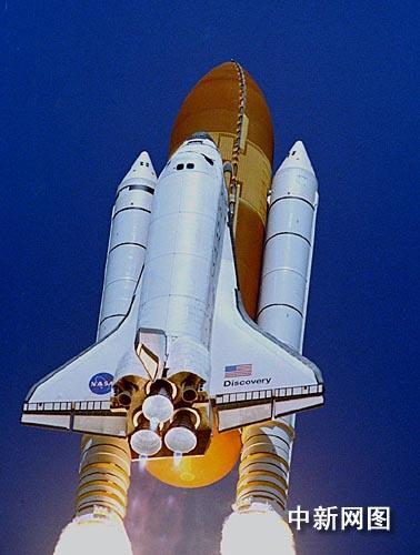 科技时代 科学探索 发现号航天飞机再上太空专题 > 正文         中新
