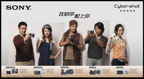 用五个故事述说事实索尼数码相机各显本色