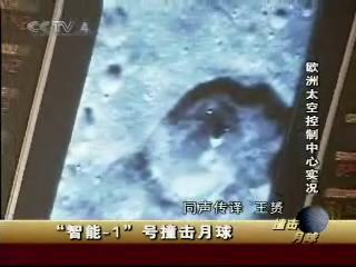 组图:SMART-1号撞月前传回的图片