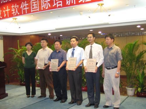 科技部举办CAD国际培训班中望成为授课单位