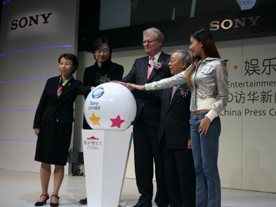 索尼CEO霍华德•斯金格访华并为索尼博乐汇揭幕