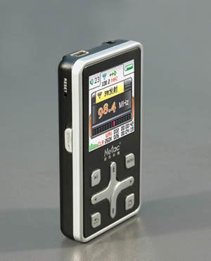 朗科车载MP3-A150炫目登场