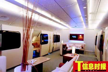 空客A380明日抵达广州进行技术验证飞行(图)