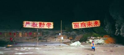 探秘中国最后穴居部落巨大洞穴似世外桃源