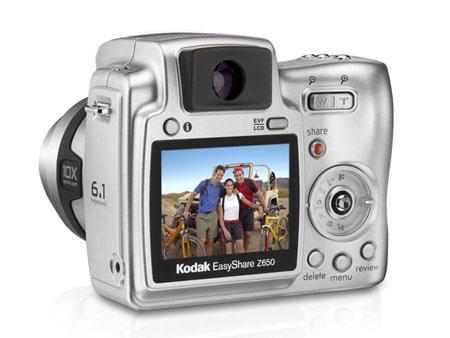 经典长焦机型柯达Z650相机仅售1760元