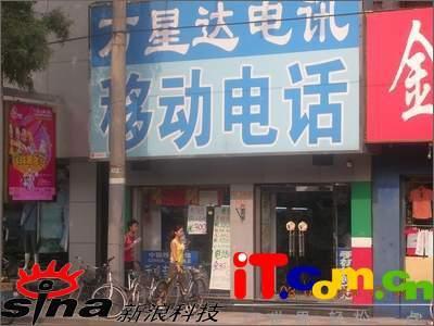 图为:移动电话卖场-地位位置独特 前门手机市场总览