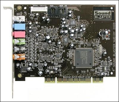创新在日本发售sb audigy2系列新声卡(图)
