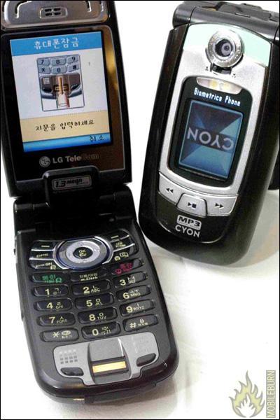 反恐必备指纹验证手机LGLP3800亮相(图)