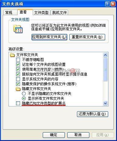 用WinRAR解密木马捆绑的原理(多图)