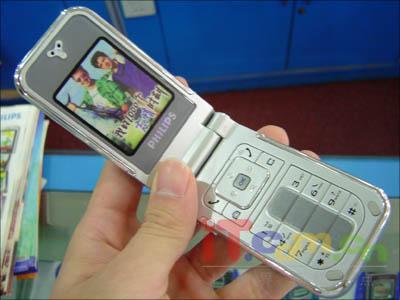 杭州市场飞利浦折叠拍照手机859上市(图)