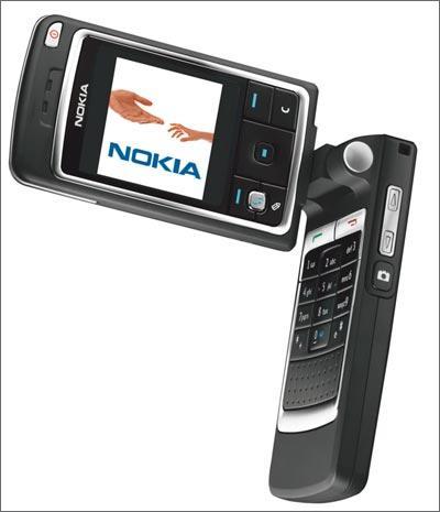 诺基亚翻盖手机6260在欧上市售价约5000多_