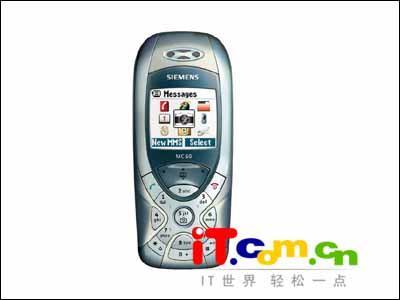 合肥市场西门子直板手机MC60降至1200元