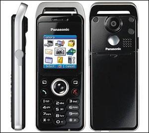 上海市场松下直板拍照手机X200即将上市