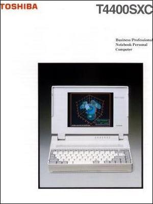 光輝歲月20年:東芝筆記本發展歷程回顧(3)圖片