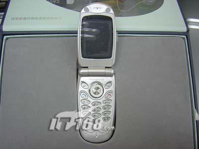 上海市场松下折叠拍照手机X88降价200元(图)