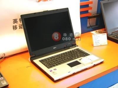 低价宽屏:宏基Aspire1680笔记本登场