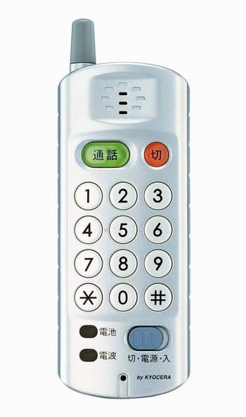京瓷为延长待机不择手段手机屏幕都取消
