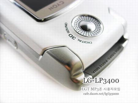 外形眼前一亮LG推出新百万像素手机LP3400