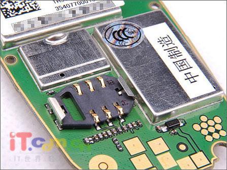 最具性价比阿尔卡特直板拍照OT557拆机实录(5)
