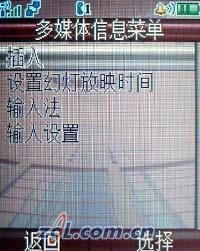 薄如刀片摩托罗拉V3超薄折叠机抢先评测(7)