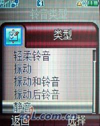 薄如刀片摩托罗拉V3超薄折叠机抢先评测(10)