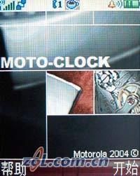 薄如刀片摩托罗拉V3超薄折叠机抢先评测(12)
