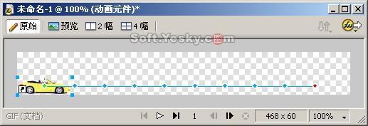 Fireworks制作GIF动画广告BANNER(多图)(2)