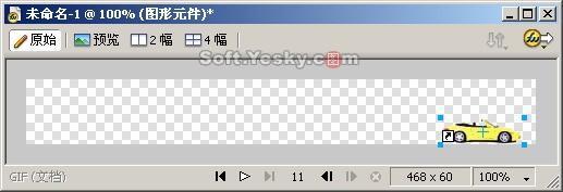 Fireworks制作GIF动画广告BANNER(多图)(3)