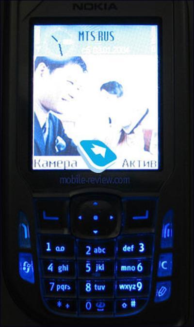 7610变身--简评诺基亚智能手机6670(多图)