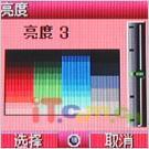 感受超轻薄直板体验松下X200精彩评测(2)