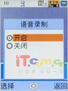魅影声色夏普折叠拍照手机GZ200最速试用(2)