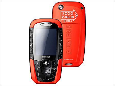想不到做得到多款珍藏版手机明星精彩荟萃