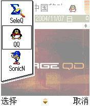 随心所欲诺基亚游戏手机N-GageQD评测(5)