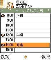 随心所欲诺基亚游戏手机N-GageQD评测(7)