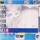 小巧简约松下低端直板手机A200精彩评测(3)