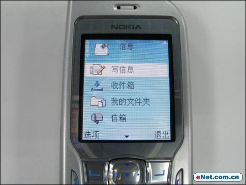 商务首选诺基亚6670简体版新鲜试用体验(7)