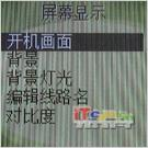 追求时尚不奢侈索爱低端J200c抢先评测(2)