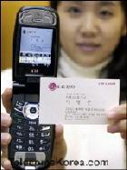 LG推出绝对商务用手机居然带OCR识别名片