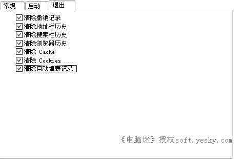 多窗口多页面浏览器Maxthon实用技巧四则(2)