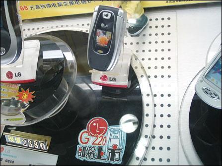 3D音效打造LG新影音强者G220上市在即(图)