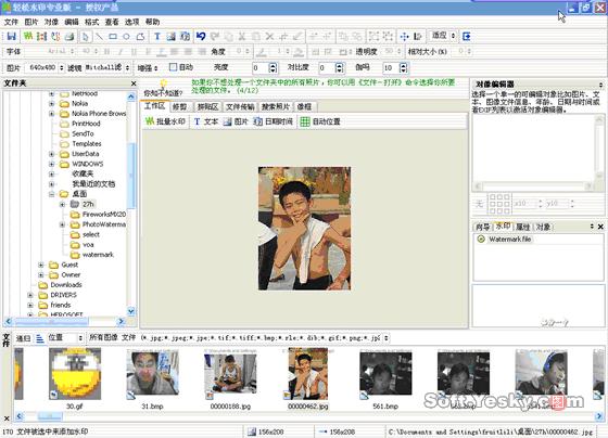 PhotoWatermark批量处理图片水印(多图)