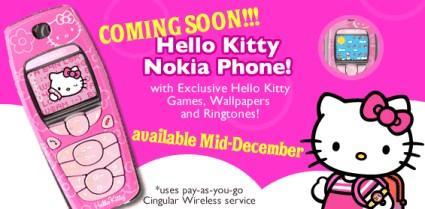 严重装可爱!诺基亚推粉红HelloKitty手机