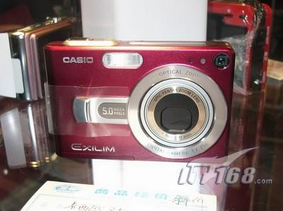 口袋精灵超薄数码相机岁末大导购之卡西欧Z50
