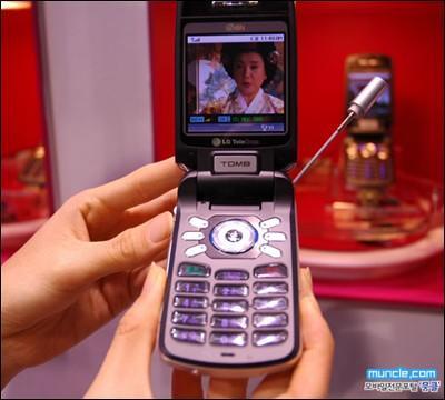 LG推出最新LT1000手机可直接接收数字广播