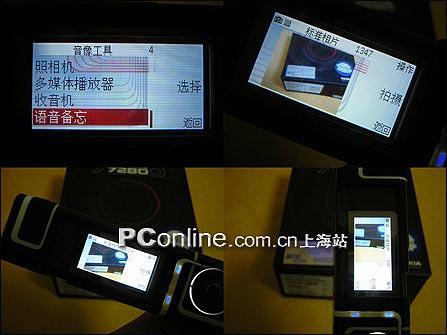上海一周改版机行情综述:八款新机接连到货