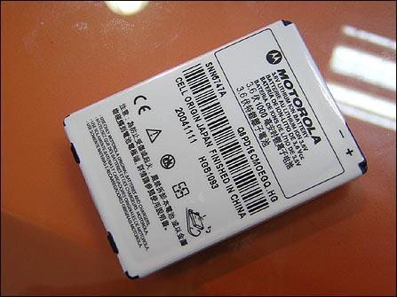 摩托罗拉百万像素折叠智能手机mpx220上市(5)