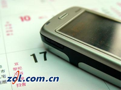 最小的Windows手机--多普达565独立测试