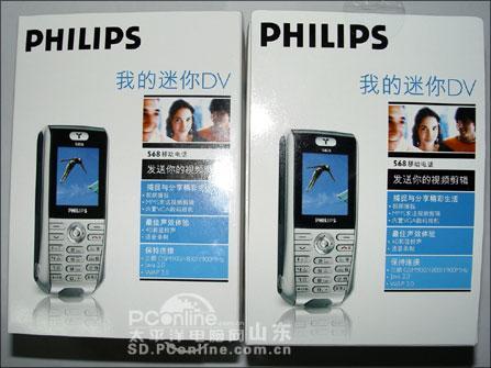 新款迷你DV手机飞利浦568不到2000元上市